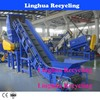 pet flake recycling system/washing recycling line