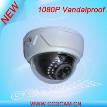 high quality 1080P 2.0mp IP camera onvif p2p ip cam for cctv security system