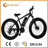 Wholesale PAS e motor electric bike EN15194 approved