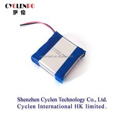 LP215048 1800mAh 11.1v lipo battery for speaker Lithium polymer battery Li-polymer for toys
