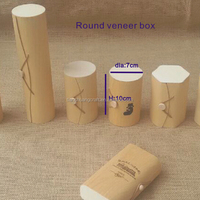 trade assurance manufacture custom made round birch wood veneer packaging box dia7xH10cm