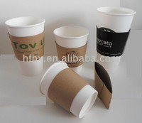 Custom design flexo or offset print single wall paper cup sleeves