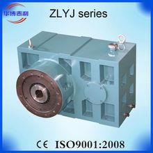 Supply high quality ZLYJ single screw plastic extruder gearbox, washing machine box