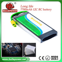Custom wholesale 11.1v 7700mah lipo laptop battery