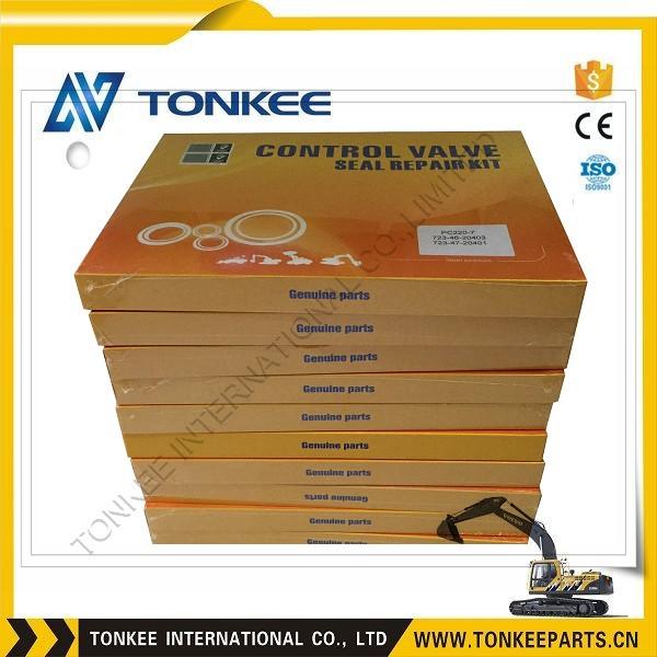 DPMP high end quality control valve seal kit