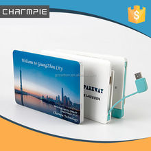 new promo gift 2015 innovative name card size slim shape portable cell phone charger