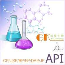 High pure Medicinal Chemicals Aztreonam CAS NO.:78110-38-0