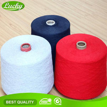 Professional yarn manufacturer top quality cotton boucle yarn for knitting