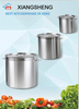 Large stainless steel stock pot with lid