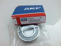 6205 6206 6308 6011 Jinan Bearing SKF bearing price list