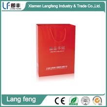 manufactures custom made sweater packing bags shopping bags logo printing hot stamping paper shopping bag
