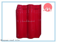 Chinese lighting red roof tiles with resonable price
