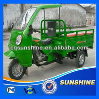 Powerful Cheapest three wheel tricycle motor vehicle