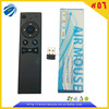 Wholesale high quality cheap price universal tv remote control with air mouse