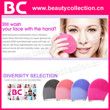 BC-1329 Silicone Facial Brush,Cleanser and Massager