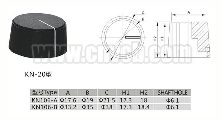 KN-20 (2).jpg