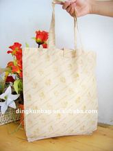 Eco-friendly nylon bag for shopping,gift,grocery,packing