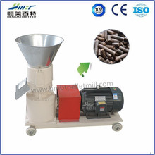 mini pellet mill China supplier good design sawdust pellet milling machine home used for sale