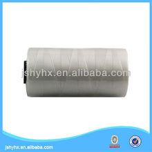 Anti-Wash Anti-Pilling Nylon dty yarn