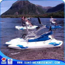 water sport/quad bikes/water bikes for sale