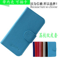 High quality flip case back cover for lg google nexus 4 e960 pouch