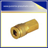 USA type universal interchange (automatic) coupler quick coupler female