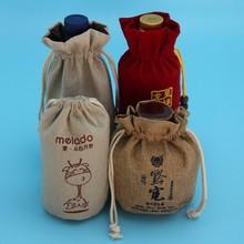 High quality customized jute wine bag drawstring , wine bottle bag