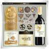 supply wine packaging label custom bottle label color printing label
