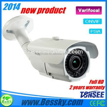Alibaba wholesaler supplier 6mm fixed lens 1280*720p 1.0mp video P2P IP bullet hd 1080p ip camera,Support dual stream