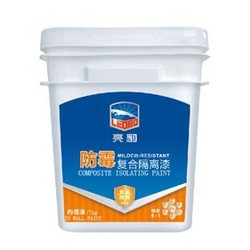 Is there such a thing as mildew and/or mold proof paint? If so, is it more expensive and does it work?