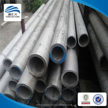 aisi 431 stainless steel seamless pipe stainless steel pipe fittings food grade Stainless steel pipe