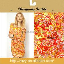 Fashionable new design hihg quality 100% cotton fabric korea
