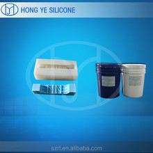 Unique rtv-2 silicone rubber for tyre moulding
