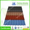 NUORAN curved roof tile/ stone chip coated metal roof tile
