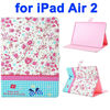 Flower Imags PU Leather Case for iPad Air 2 with Stand and Card Slots