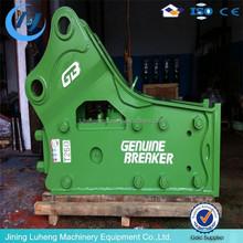 Promotion!!!box bracket broken hammer for pc excavator with best price