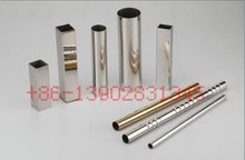 201 Stainless Steel Tube.hot sale