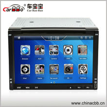 "New 6.95"" Special Car DVD Player with GPS Navigationcar dvd player with touch screen and bluetooth"