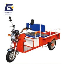 Passenger Used Electric Tricycle