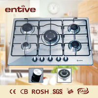 smart gas stove safety knobs