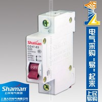 dz47-63 c45 1p 20a outdoor vacuum circuit breaker miniature circuit breaker mini circuit breaker for motor protection