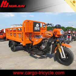 cargo three wheel motorcycle/gas motor tricycle/motorized tricycles for sale