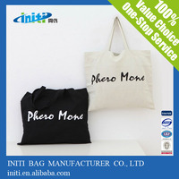 Free samples fashion 2015 new online shopping Beach bag