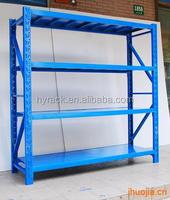 2014 Hot sale good quality factory bulk storage steel rack,steel construction shelving