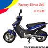 New style cub motor bike/children motorbike/motorcycle engine 110cc