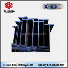 hot rolled mild high quality structure i beam size