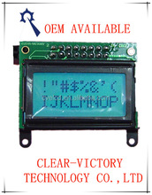 8 x 2 character lcd module lcd character Earliest Manufactory character lcd