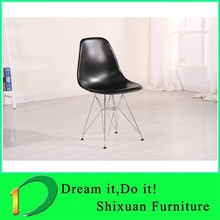 Modern Metal Legs Plastic Seat and Back Chair