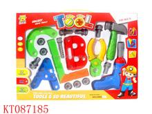 Farah toys Children tool toy set,tool set toy for kids