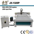 JX-1325P CNC de corte por plasma para el acero